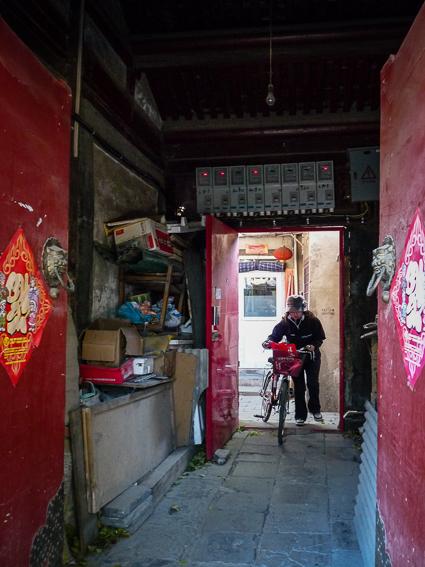 Beijing 2014-1
